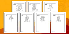 Chinese New Year Animal Symbol Writing Frames