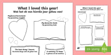 End of School Year Memory Writing Frame English/Afrikaans