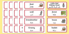 Little Red Riding Hood Word Cards Arabic Translation
