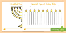 Hanukkah Menorah Cutting Skills Activity Sheet