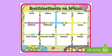 Pupil Birthdays A4 Display Poster Gaeilge