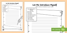 * NEW * KS2 Let Me Introduce Myself Activity Sheet