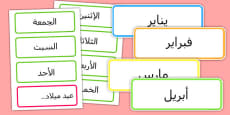Days of the Week, Months of the Year Labels Arabic
