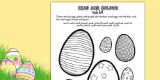 Easter Egg Read and Colour Activity Sheet  Arabic Translation