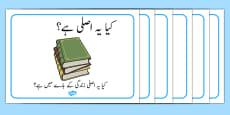 Reading or Book Area Signs Urdu