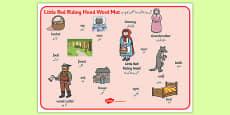 Little Red Riding Hood Word Mat Urdu Translation