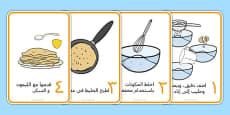 Pancake Recipe Sheet Arabic