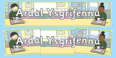 Baner 'Ardal Ysgrifennu'
