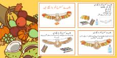 Leaf Owl Craft Instructions Urdu