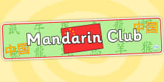 Mandarin Club Display Banner