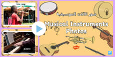 Musical Instruments Photo PowerPoint Arabic/English