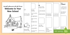 * NEW * EAL Starter Welcome to Your New School Booklet Arabic/English