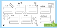 * NEW * Top 5s Ranking Favourites Activity Sheet Arabic/English
