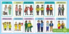 People Who Help Us Flashcards