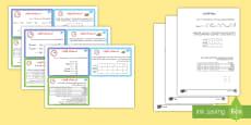 بطاقات تحدي لتعليم استخدام الوقت