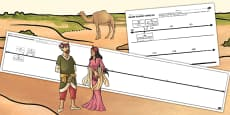 Early Islamic Civilisation Timeline Activity
