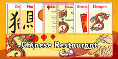 Australia Role Play Pack: Chinese Restaurant