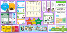 Y3/4 English Working Wall Display Pack