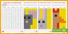 Chinese New Year Mixed Operations Mosaics