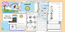 Weather Activity Pack Arabic