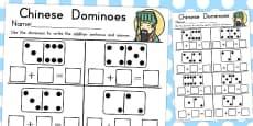 Australia - Chinese New Year Domino Addition Sheet