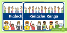 * NEW * Classroom Rules Display Poster Gaeilge