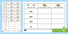 High Frequency Words Writing Practice Activity Sheets