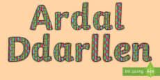 Llythrennau Arddangos Ardal Ddarllen Pecyn