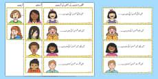 Feelings Rounds Sentence Starters Urdu