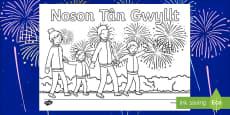 Siapau 2D Noson Tân Gwyllt