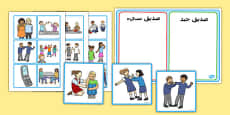 Good Friend Discussion and Sorting Cards Arabic