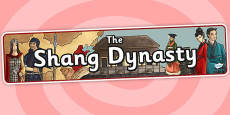 The Shang Dynasty Display Banner