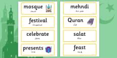 Eid Topic Words Arabic Translation
