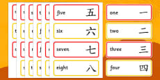 Chinese Numbers 1-31 Word Cards