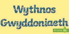 Llythrennau Arddangos Wythnos Gwyddoniaeth