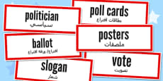 Election Vocabulary Cards Arabic Translation