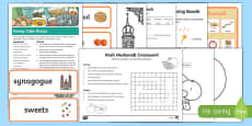 Rosh Hashanah  Activity Pack