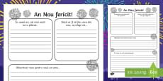 Obiectivele Noului An Romanian