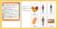 Autumn Themed Listening Story Activity