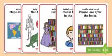 Library Role Play Display Posters Arabic/English