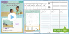 * NEW * Year 5 Term 1A Week 1 Spelling Pack