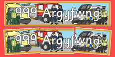 999 Emergency Display Banner