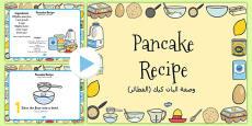 Pancake Recipe PowerPoint Arabic Translation