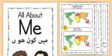 All About Me Booklet Urdu Translation