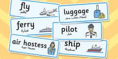 Holiday Travel Topic Words Arabic Translation