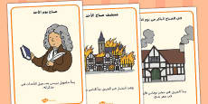 The Great Fire of London Timeline Display Posters Arabic