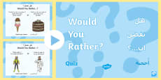 KS1 The Big End of the Year Would You Rather...? PowerPoint Game English/Arabic