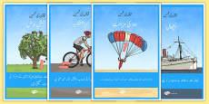 Types of Forces Display Posters Urdu