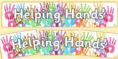 Helping Hands Display Banner