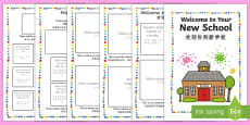 * NEW * EAL Starter Welcome to Your New School Booklet English/Mandarin Chinese
